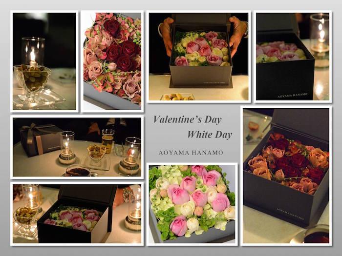 valentine's day & white day