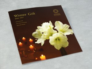 winter catalog