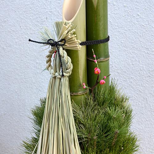 お正月の門松の画像