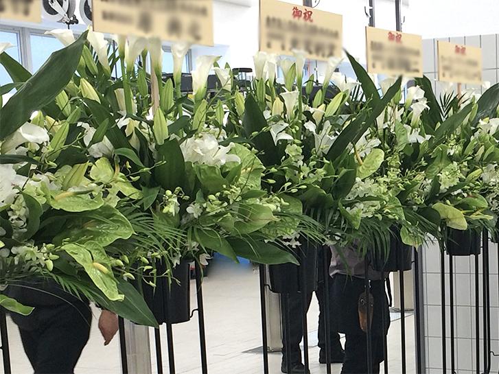 グリーンのスタンド花の画像