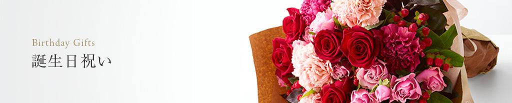 バラやトルコキキョウのブーケの画像