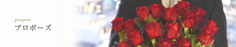 赤バラ花束の画像